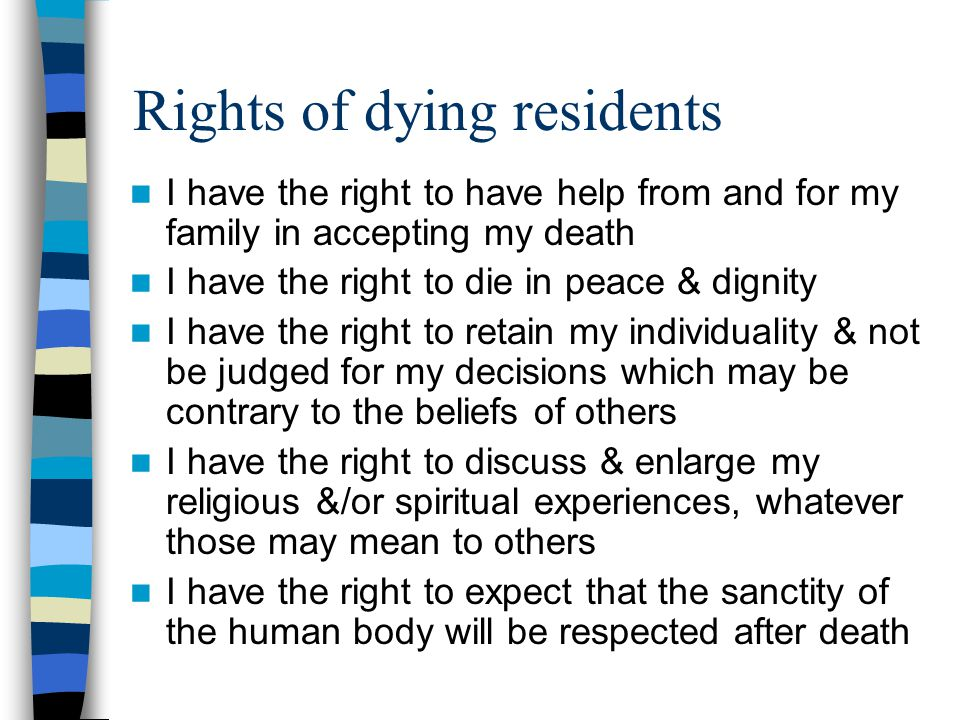 Rights of dying residents
