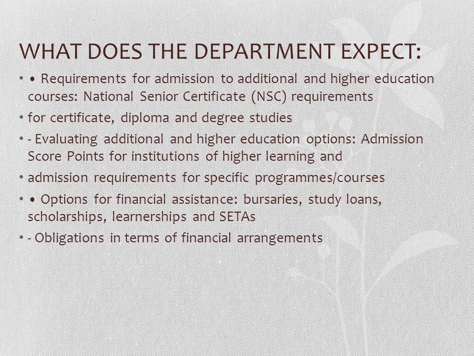 WHAT DOES THE DEPARTMENT EXPECT: