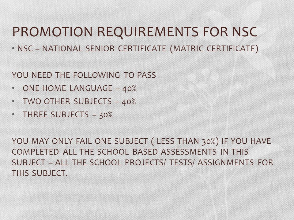PROMOTION REQUIREMENTS FOR NSC