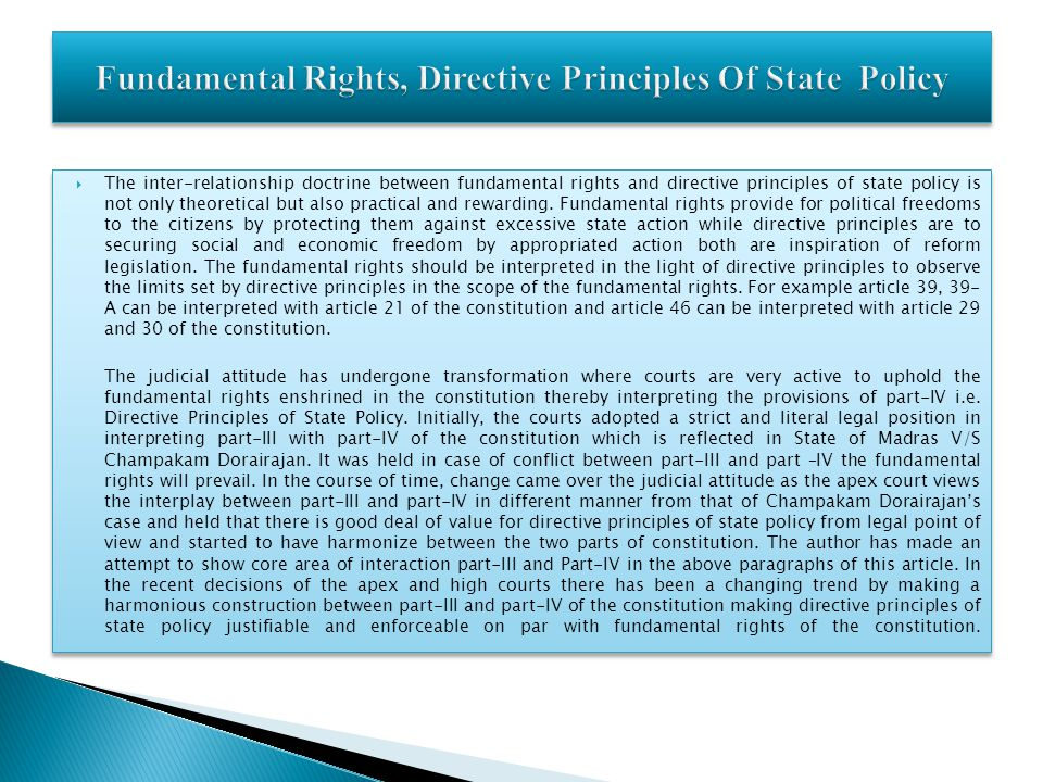 directive principles of state policy and their relationship