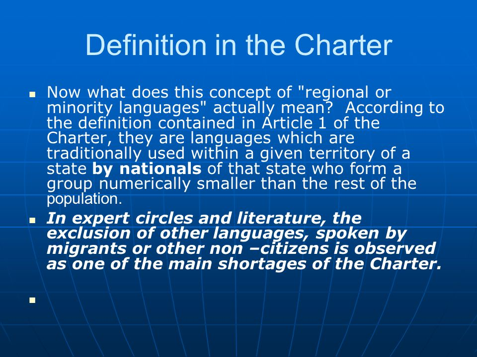Definition in the Charter