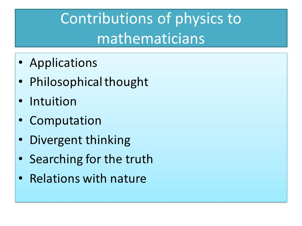 Modeling of interactions between physics and mathematics - ppt video