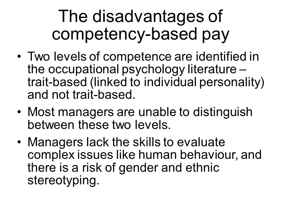 disadvantages of competency based pay
