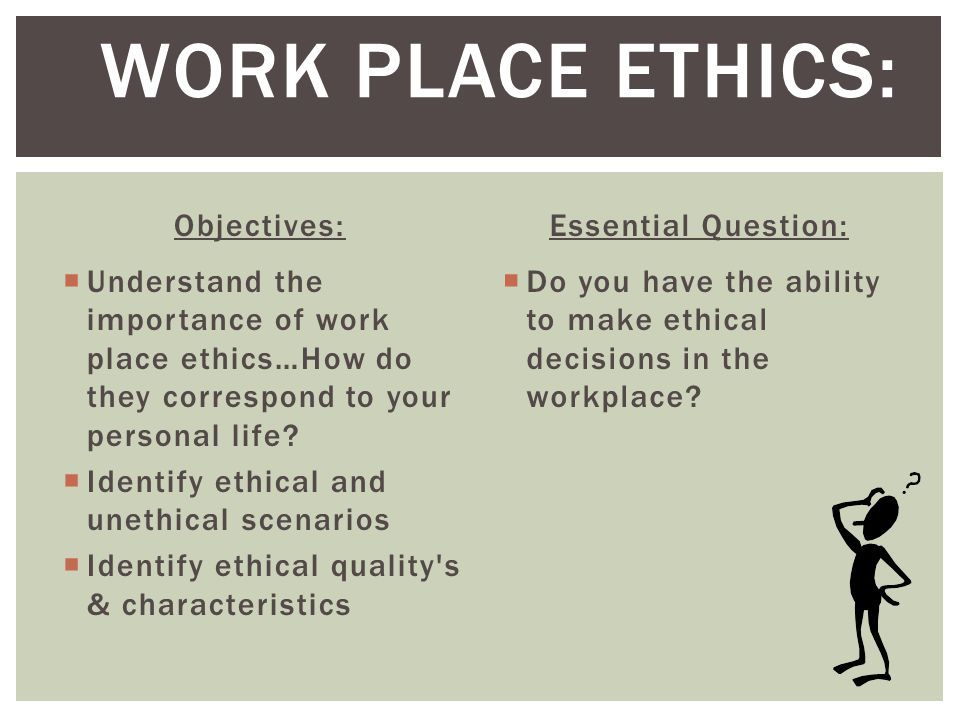 list of situations where workplace ethics is a must Find out how you can help them with business ethics training and prevent ethical dilemmas 20 examples of conflicts of interest in the workplace what is a conflict of interest it's best for employees not to enter into a situation where their actions might create a conflict, whether it's actual.
