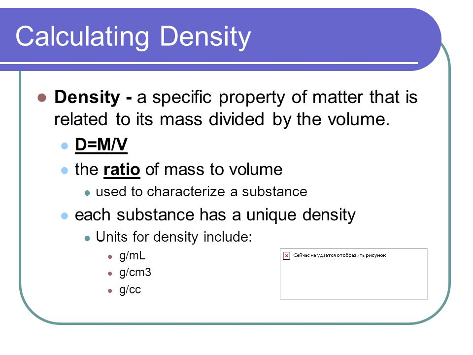 relating mass and volume Mass and volume relationships objective:  density is defined as the mass per unit volume of a substance density can be  determine the block's volume use the following mathematical relationship volume of rectangle = length x width x height = cm3 4.