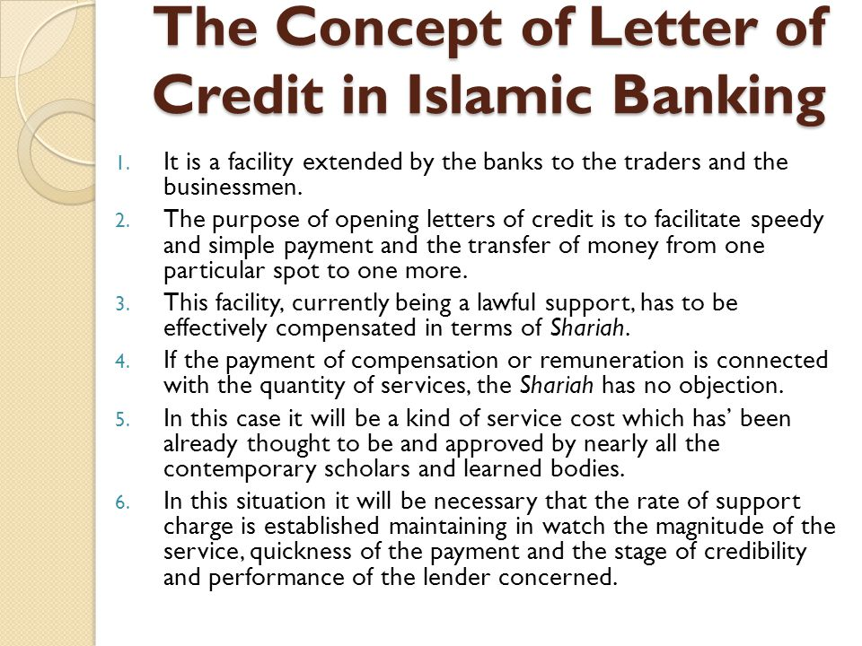 the concept of letter of credit in islamic banking