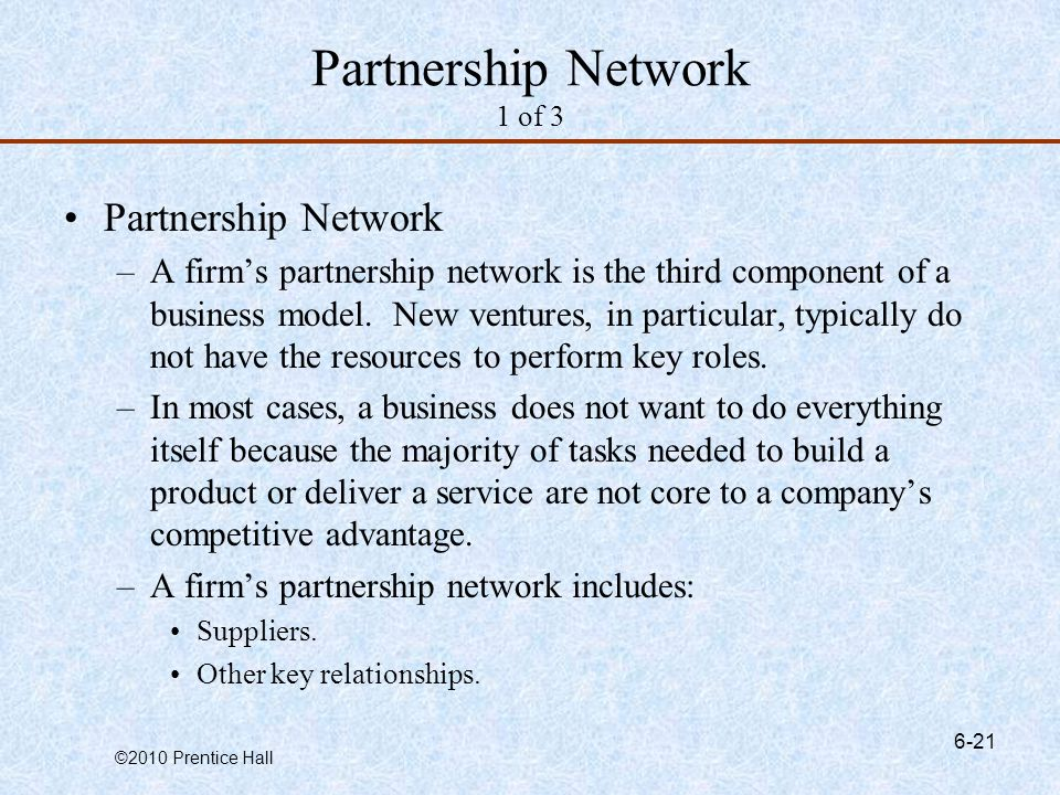 Partnership Network 1 of 3