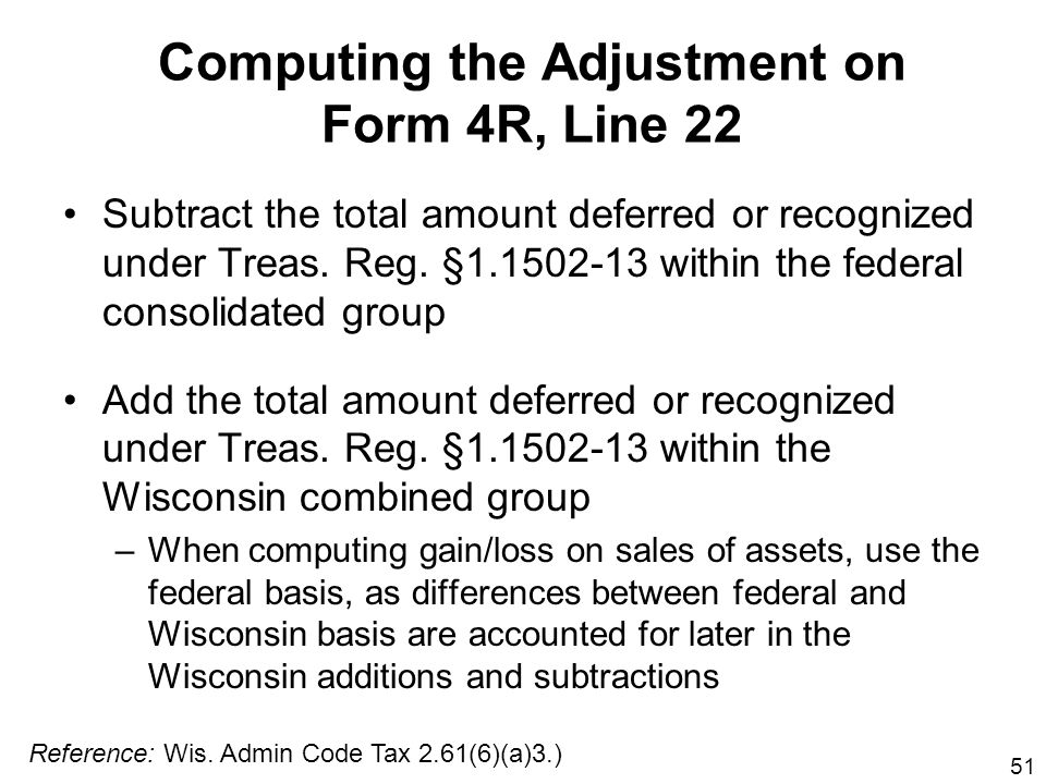 Computing the Adjustment on Form 4R, Line 22