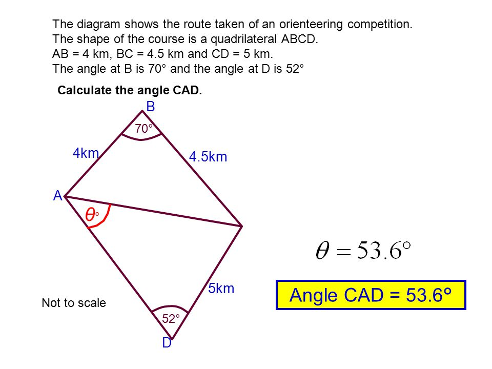 Sine rule and cosine rule joan ridgway ppt video online download angle cad 536 b 4km 45km a 5km d ccuart Gallery