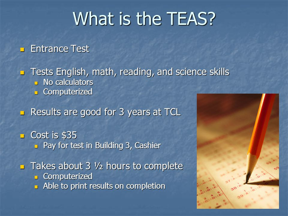 What is the TEAS Entrance Test