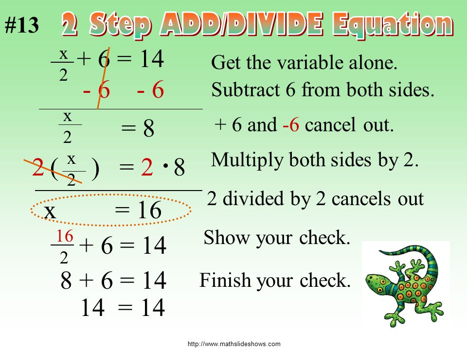 2 Step ADD/DIVIDE Equation