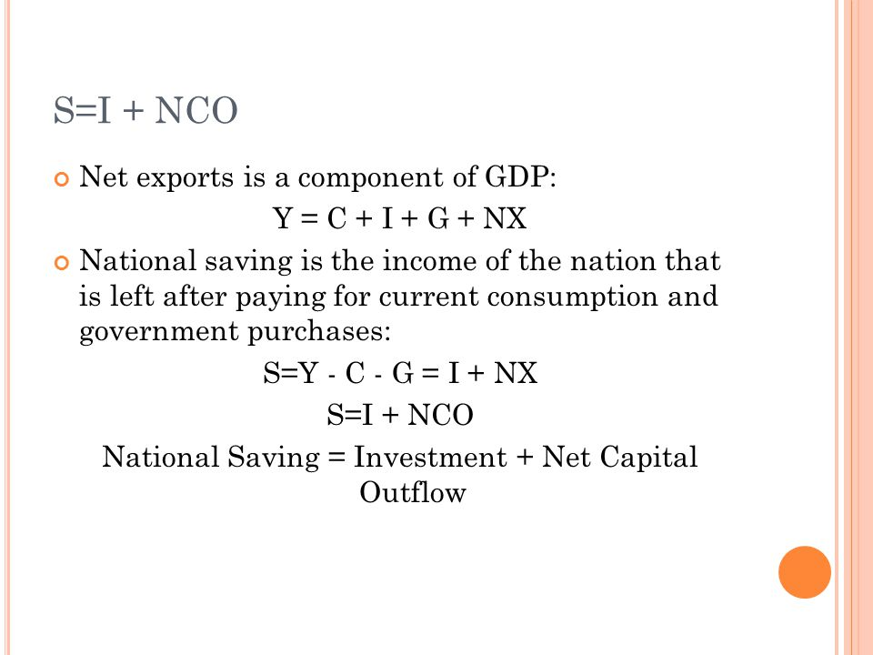 savings investment net capital out flow formula