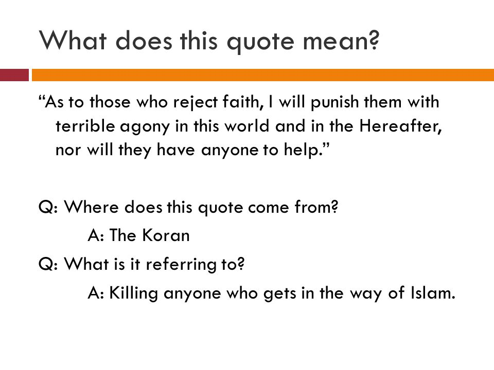 How To Quote The Bible Unique How To Read The Bible Hermeneutics Ppt Download