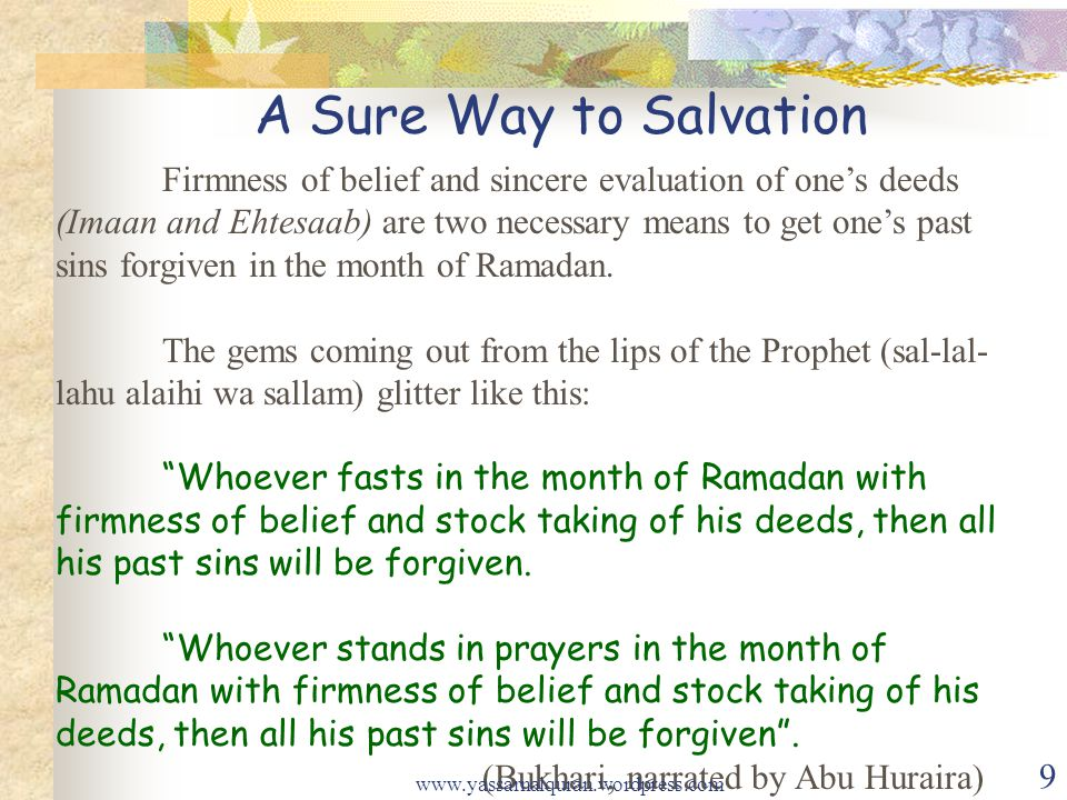 THE MONTH OF Blessings Unlimited RAMADAN - ppt video online