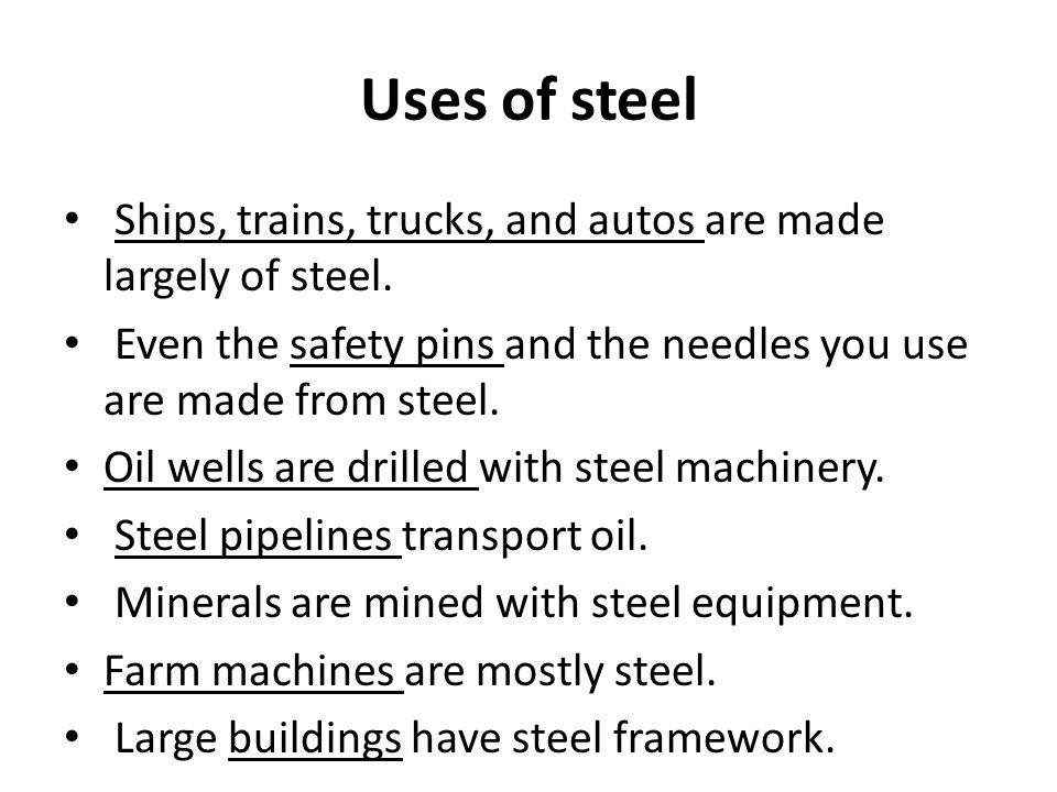 uses of steel