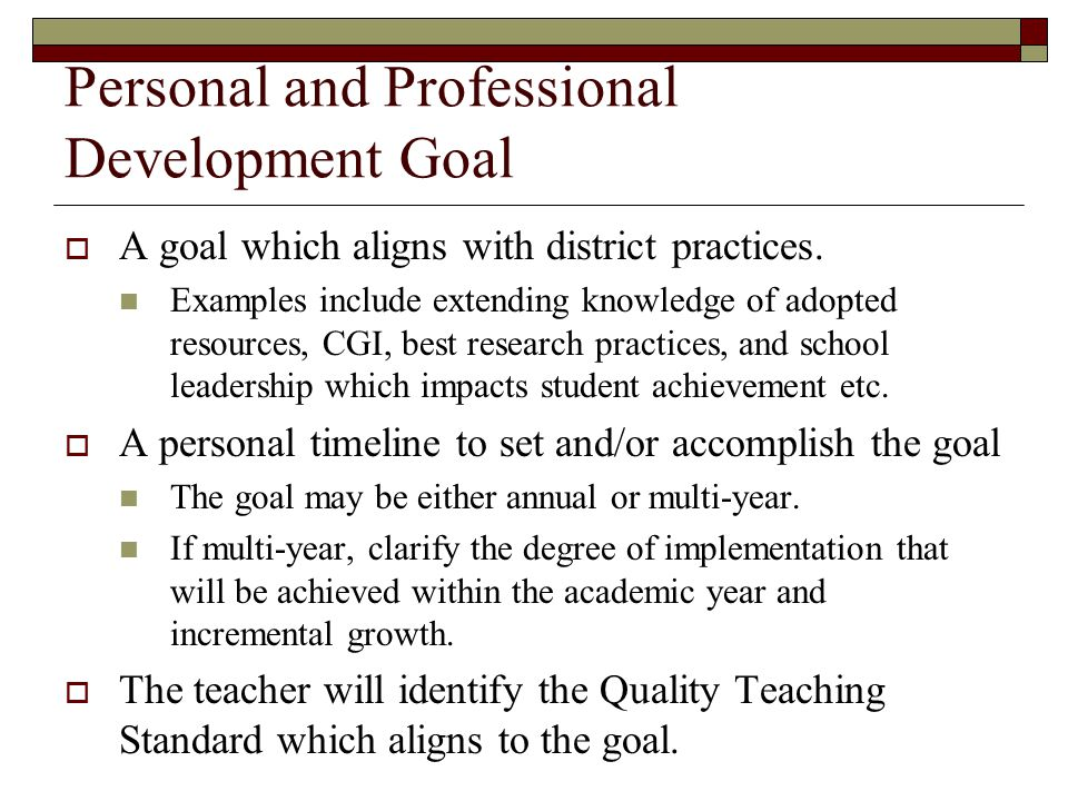Professional Development Goals For Teachers Examples