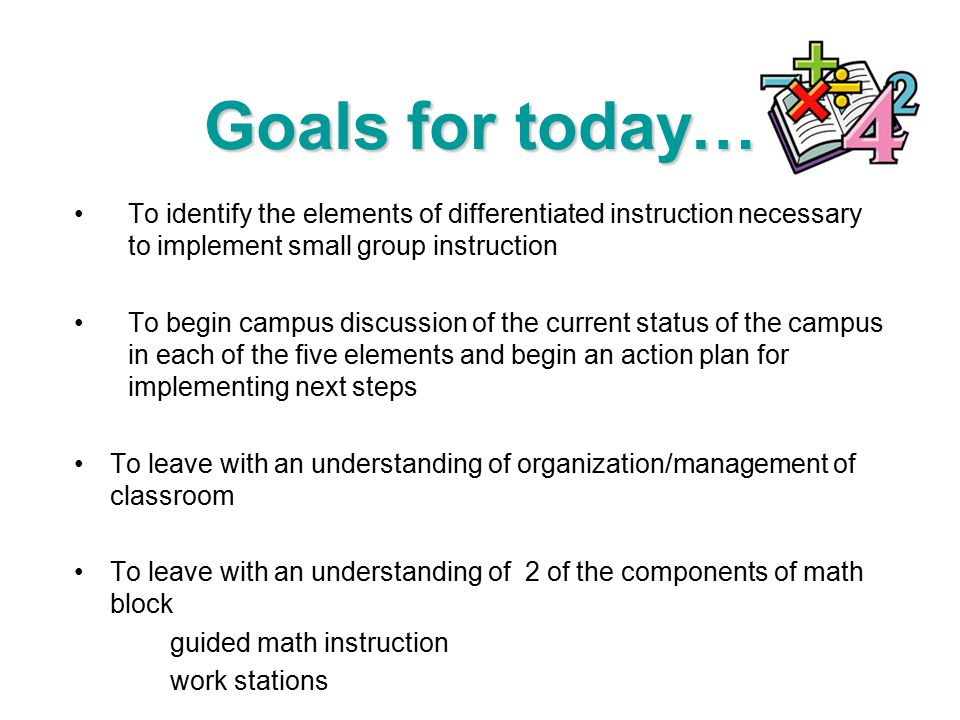 Day 2 Differentiation Training Ppt Download