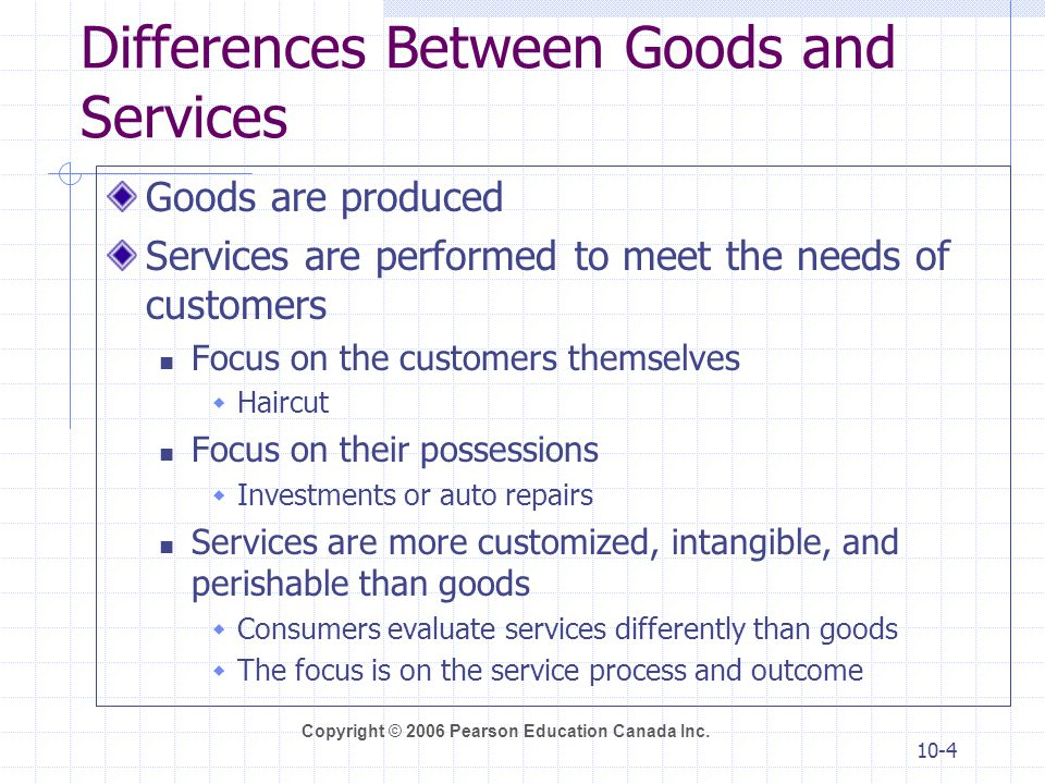 what is the difference between good and service