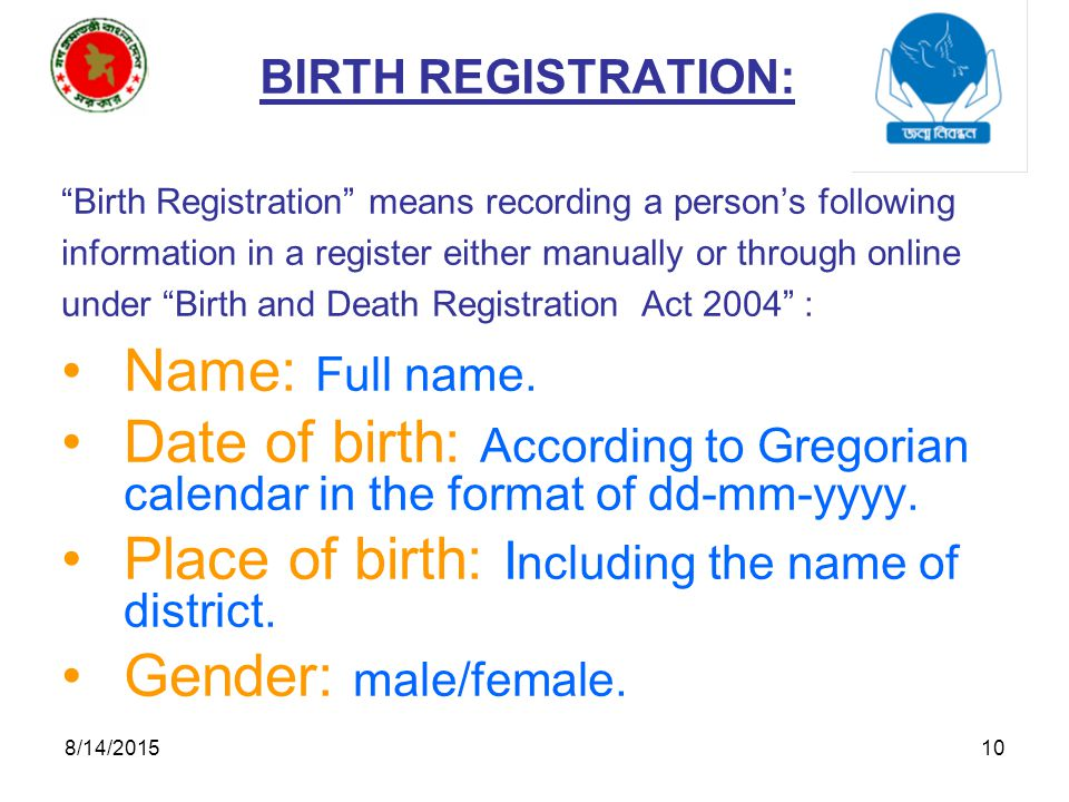 Birth And Death Registration In Bangladesh Ppt Video Online Download