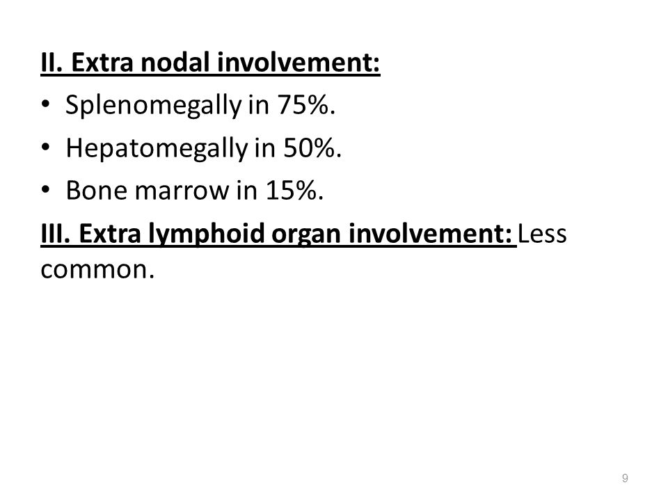 II. Extra nodal involvement: