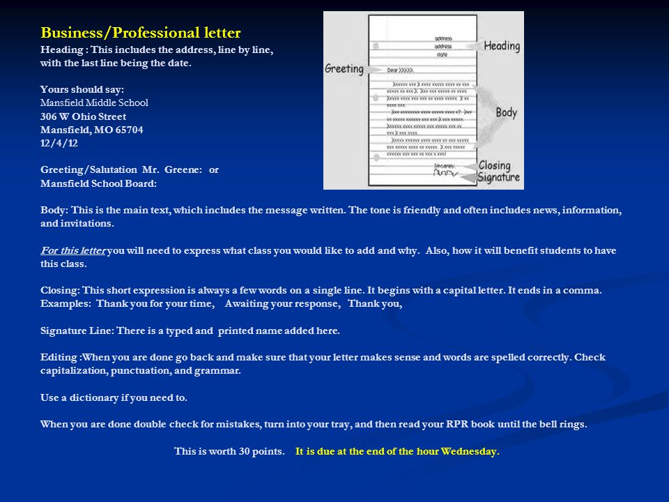 Friendly letters vs business letters ppt video online download 14 businessprofessional stopboris Image collections