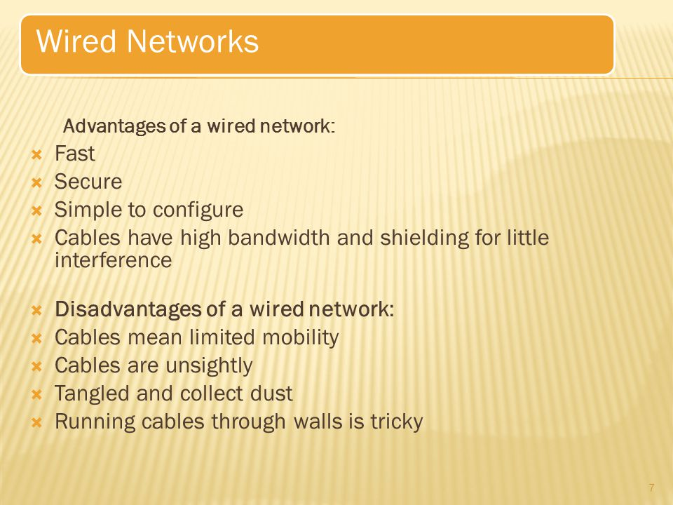 advantages of wired network