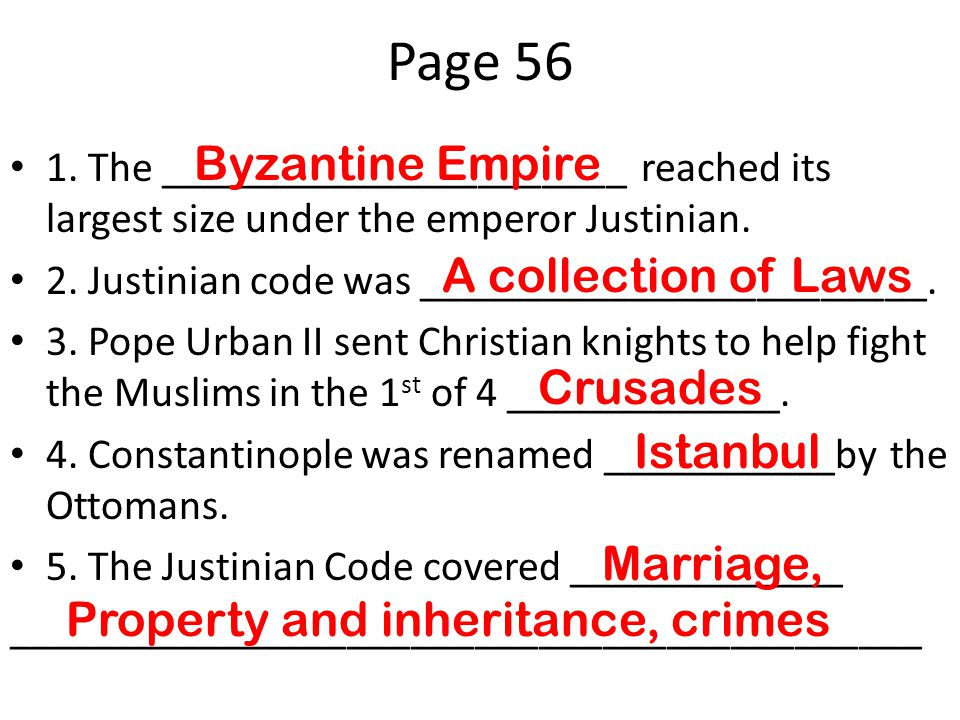 The Rise and Fall of the Byzantine Empire - ppt download