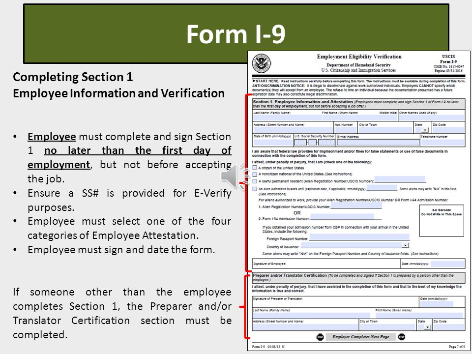 form i-9 employment eligibility verification & e-verify information
