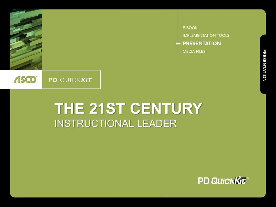 The 21st century instructional leader ppt download.