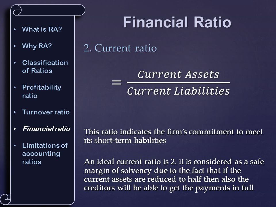 Ratio Analysis  - ppt video online download