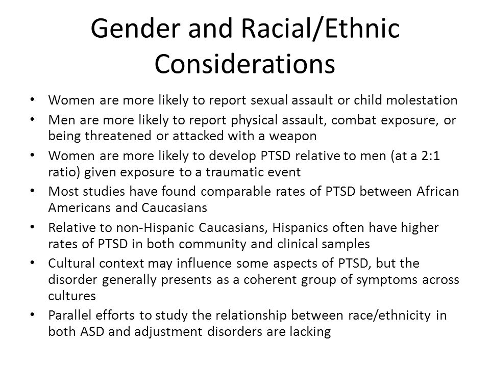 Gender and Racial/Ethnic Considerations