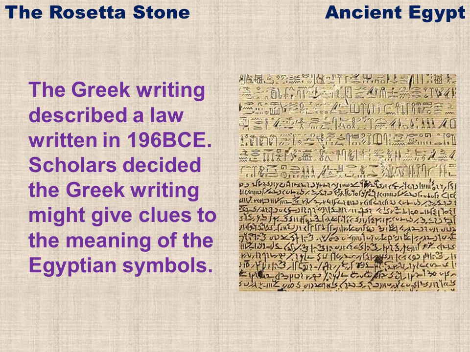 The Rosetta Stone Ancient Egypt Ppt Video Online Download