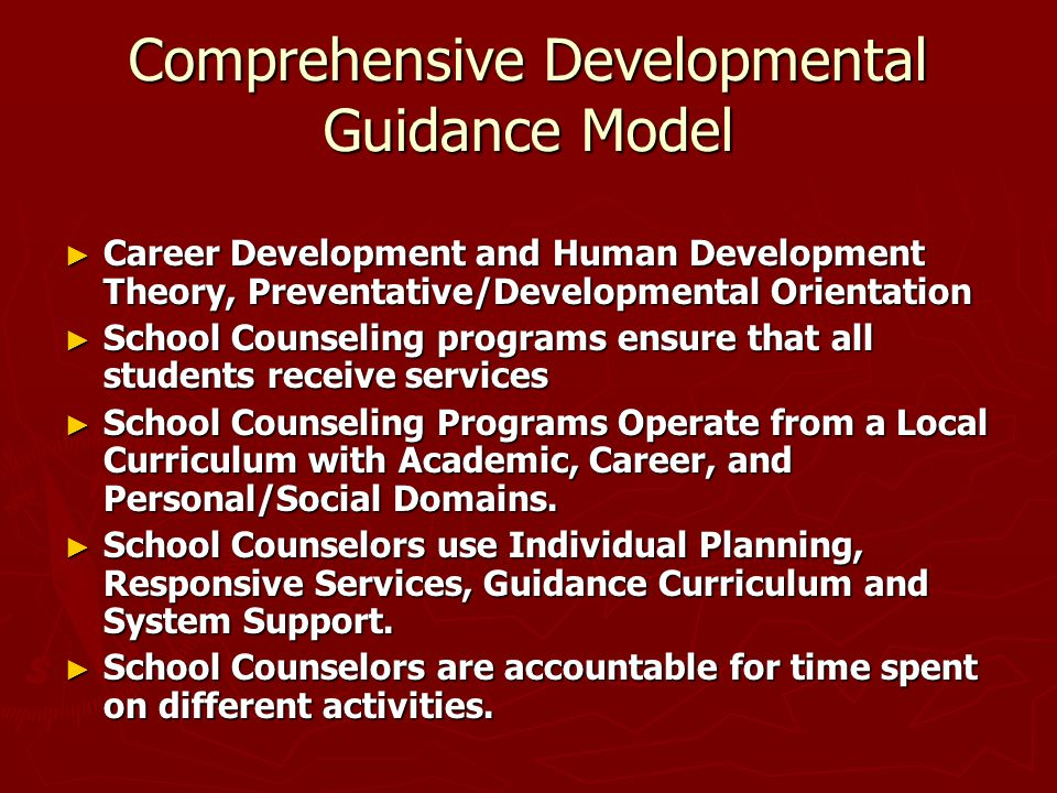 Comprehensive Developmental Guidance Model