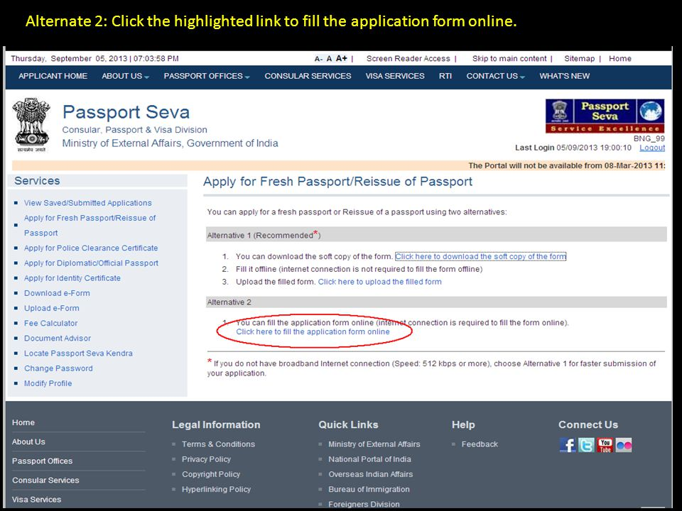 Steps To Apply For Passport Services Ppt Download
