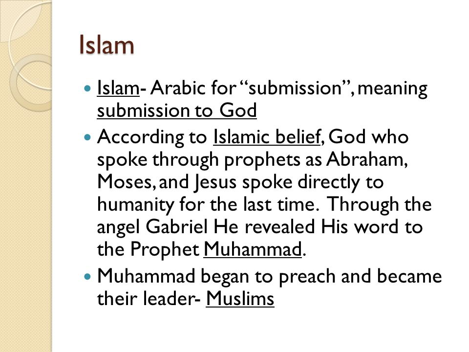 Meaning Of Sophie In Islam