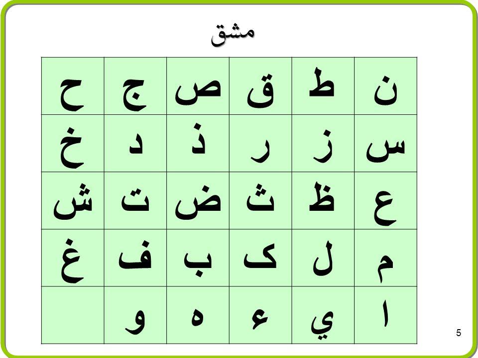 2e4540b2bd1d0 Lessons on Tarteelul Qur an and Certification Program - ppt video ...