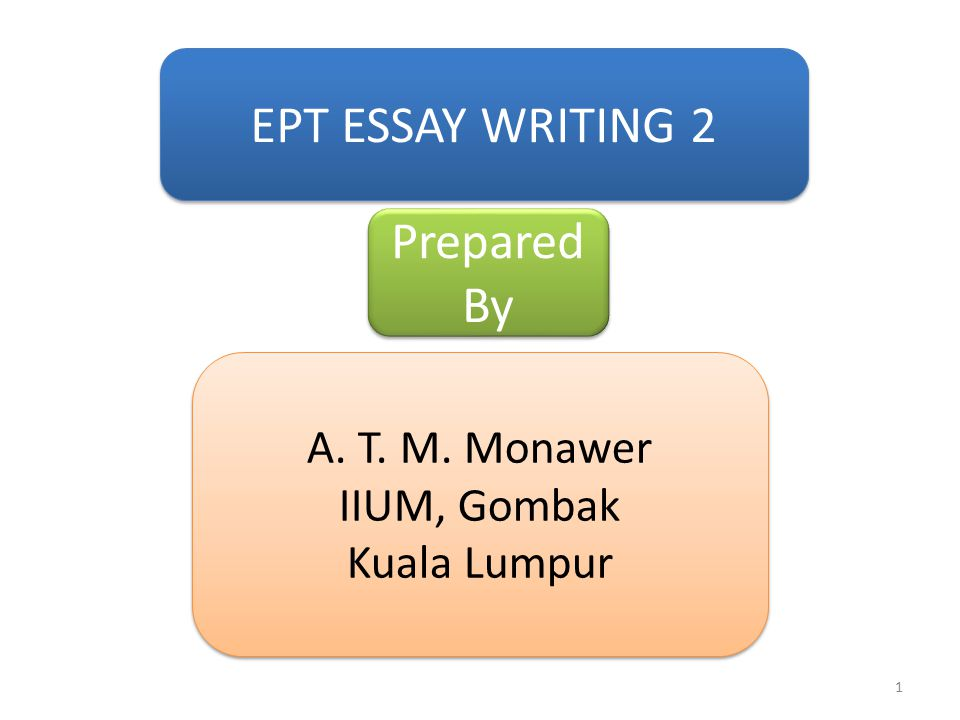 sample ept essay uia