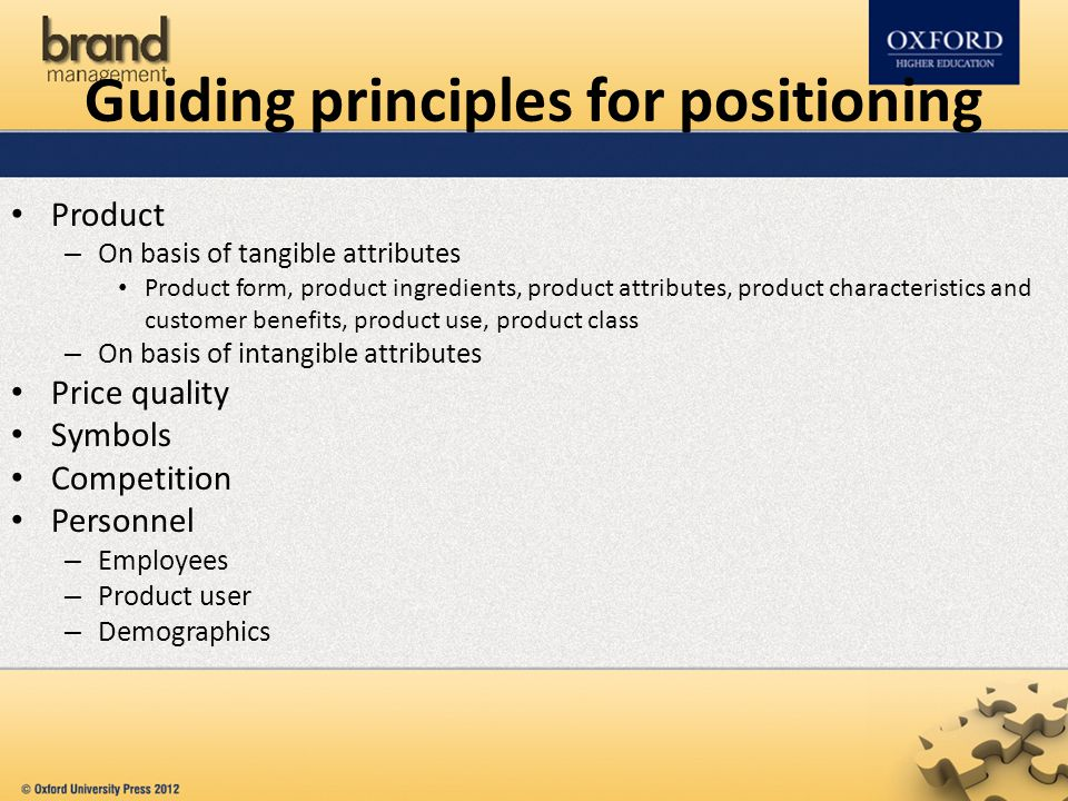 Guiding principles for positioning