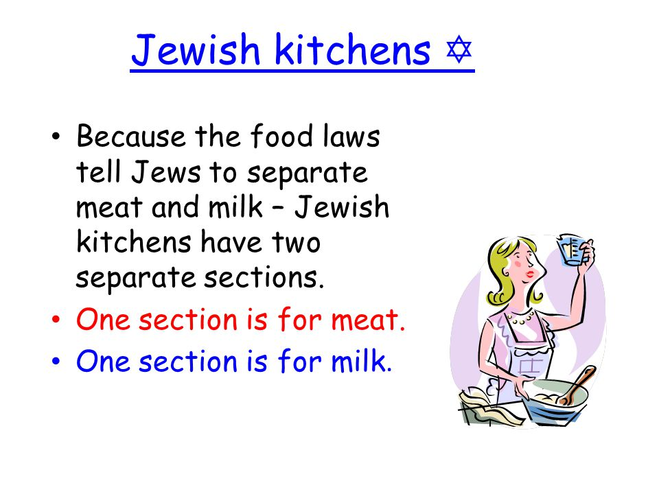 kosher kitchen why separate meat and dairy ner tamid the ark menorah bimah torah starter activity 775