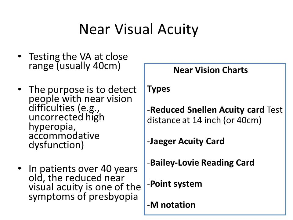 Visual System Examination Ppt Video Online Download