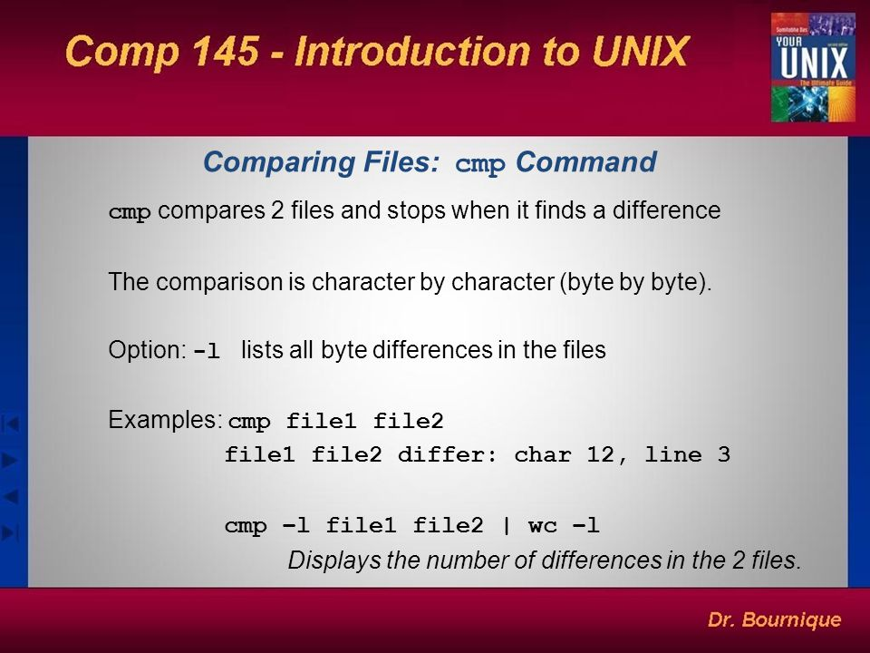 Comparing Files: cmp Command