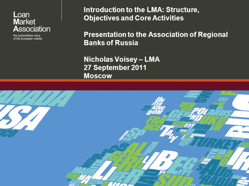 Introduction To The Lma Structure Ppt Download