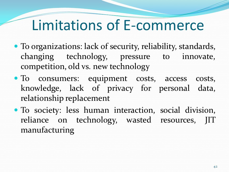 limitations of e commerce security measures