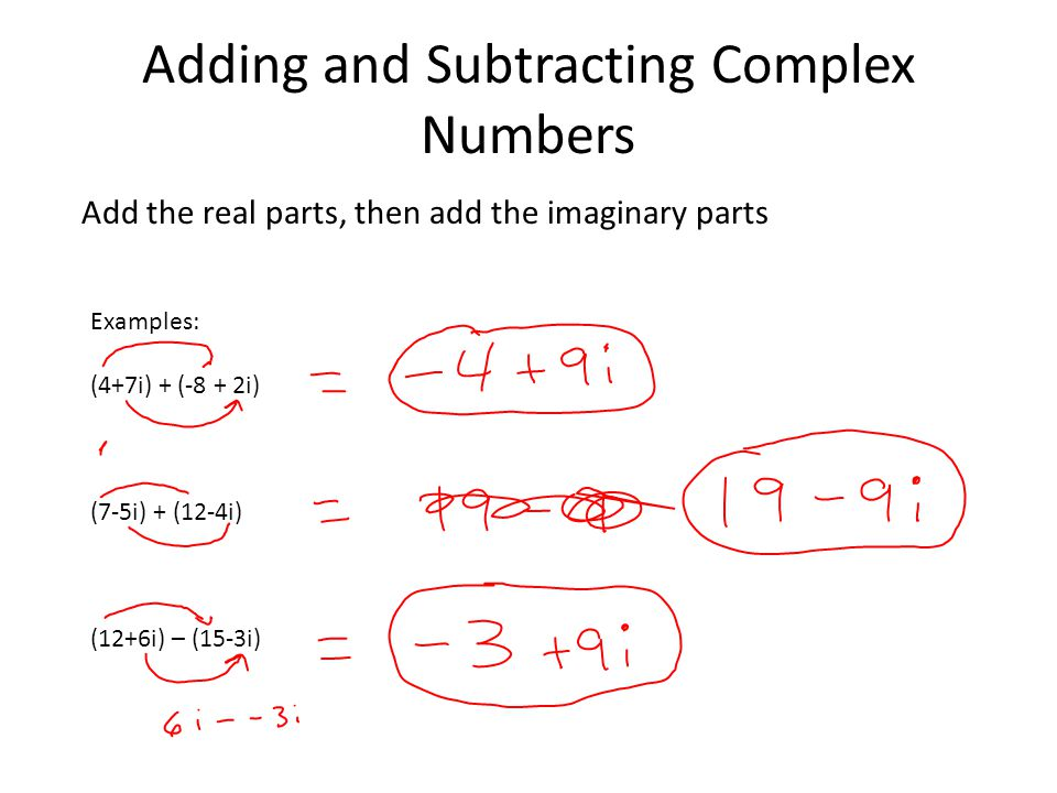 Section 54 Imaginary And Complex Numbers Ppt Video Online Download