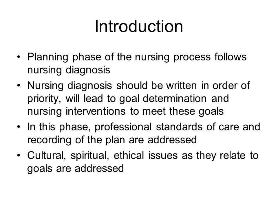 Nursing Process in Action - ppt download