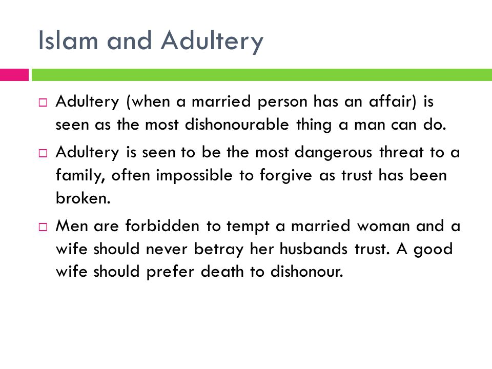 things to do before marriage in islam