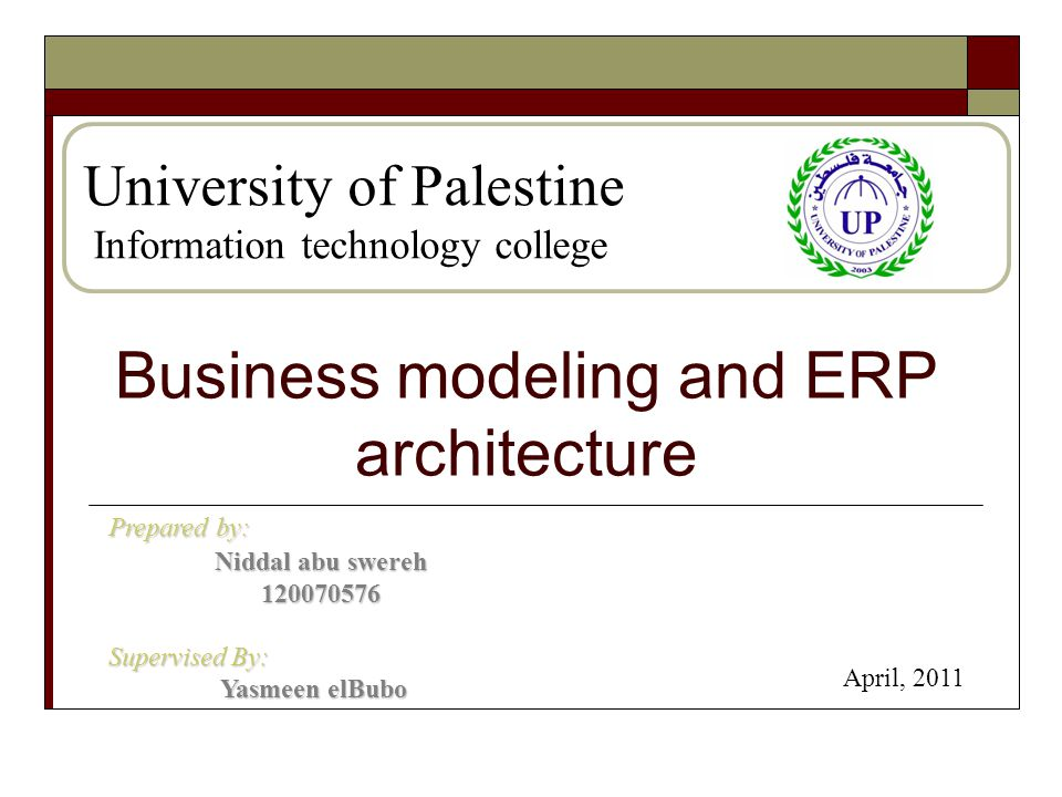 Business modeling and ERP architecture