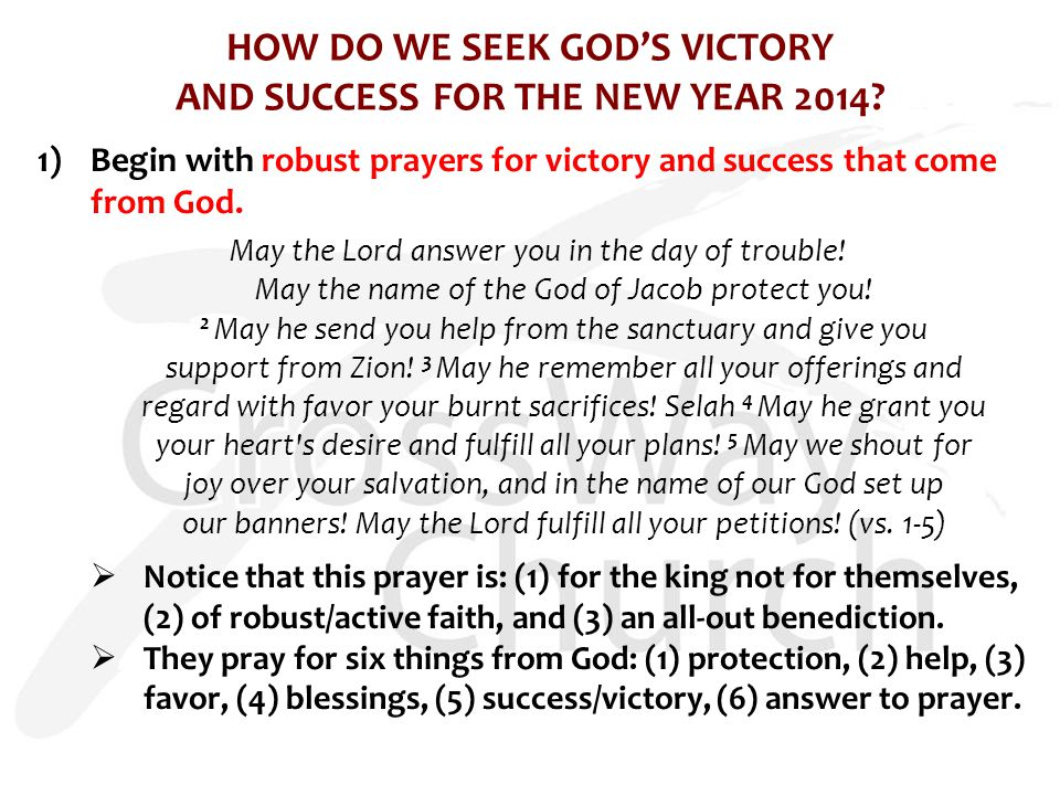 A Victory Song for the New Year - ppt download