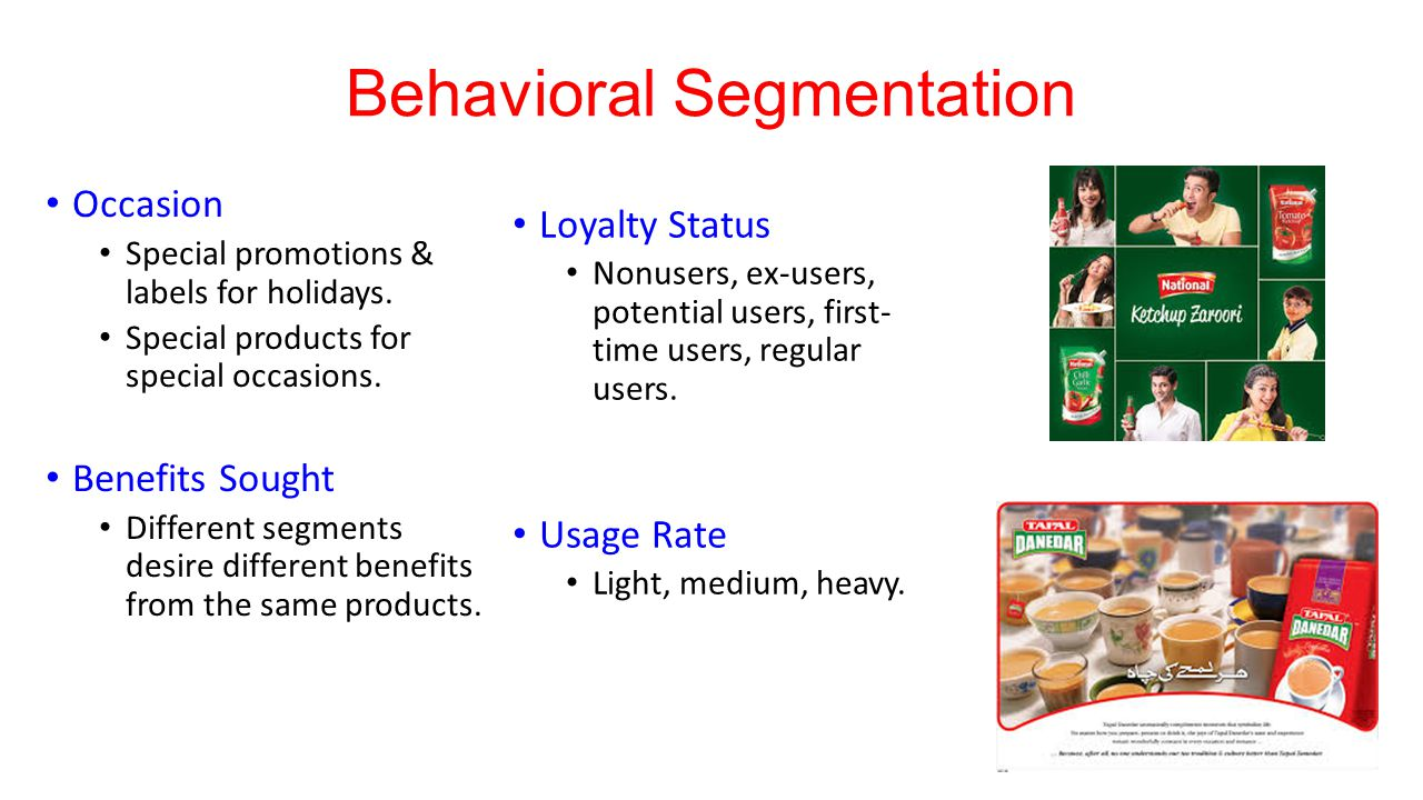 behavioural market segmentation example