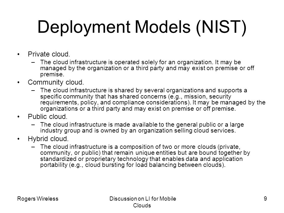 Deployment Models (NIST)